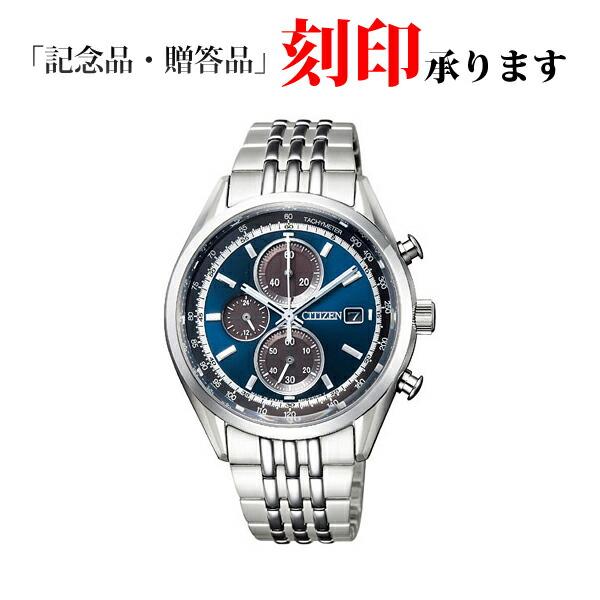 CITIZEN シチズンコレクション エコ・ドライブ クロノグラフ メンズ CA0450-57L メンズ腕時計 【長期保証】