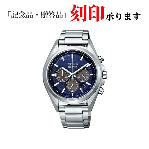 CITIZEN シチズン アテッサ エコ・ドライブ クロノグラフ メタルフェイス メンズ CA4390-55L メンズ腕時計 【長期保証】