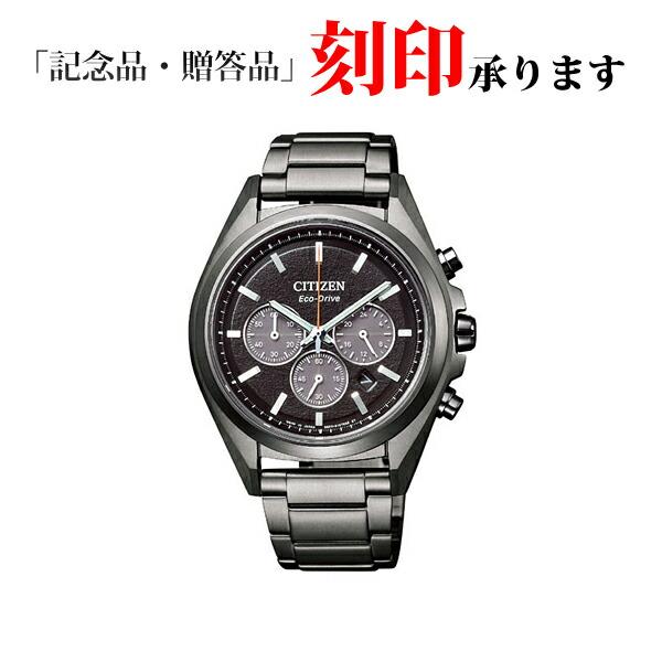 CITIZEN シチズン アテッサ エコ・ドライブ ブラックチタニウムシリーズ クロノグラフ メンズ CA4394-54E メンズ腕時計 【長期保証】
