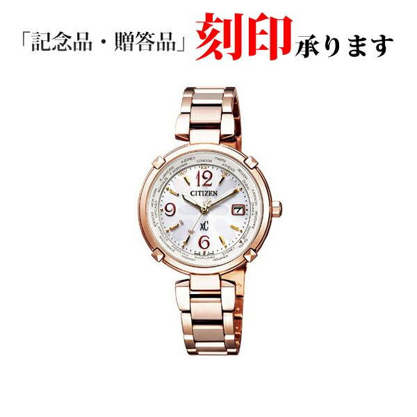 CITIZEN シチズン クロスシー エコ・ドライブ電波時計 ティタニアライン ハッピーフライトシリーズ レディース EC1047-57A メンズ腕時計 【長期保証】