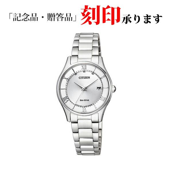 CITIZEN シチズンコレクション エコ・ドライブ電波時計 薄型 レディース ES0000-79A レディース腕時計 【長期保証】