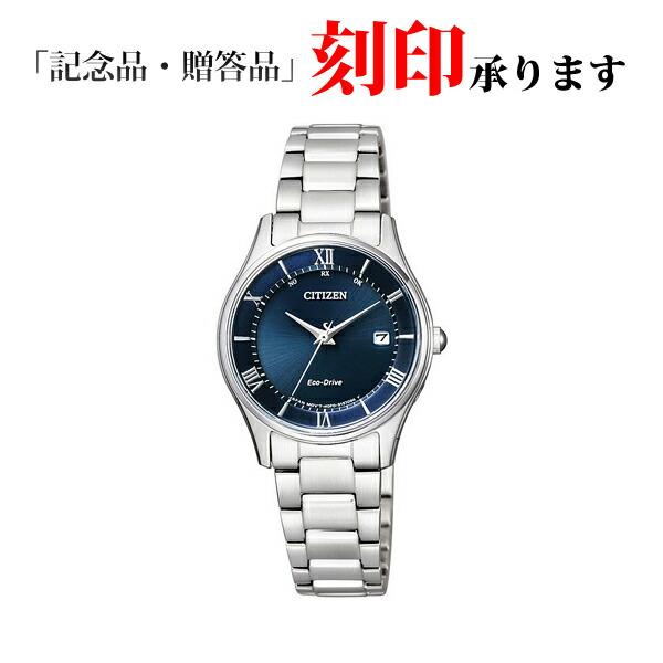 CITIZEN シチズンコレクション エコ・ドライブ電波時計 薄型 レディース ES0000-79L レディース腕時計 【長期保証】