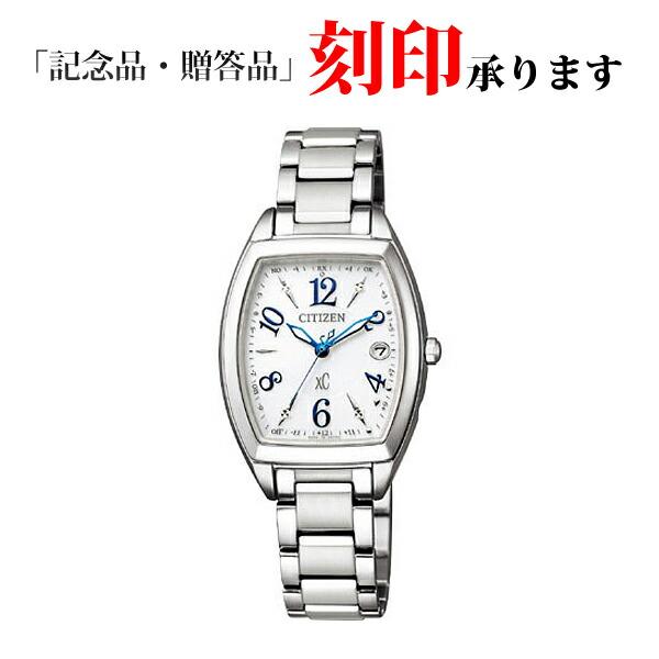 CITIZEN シチズン クロスシー エコ・ドライブ電波時計 ステンレススチールライン ハッピーフライトシリーズ レディース ES9391-54A メンズ腕時計 【長期保証】