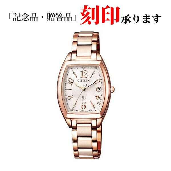 CITIZEN シチズン クロスシー エコ・ドライブ電波時計 ステンレススチールライン ハッピーフライトシリーズ レディース ES9392-51W メンズ腕時計 【長期保証】