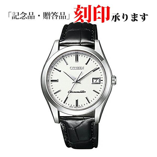 シチズン ザ・シチズン AB9000-01A CITIZEN The CITIZEN エコ・ドライブ メンズ腕時計 【長期保証10年付】