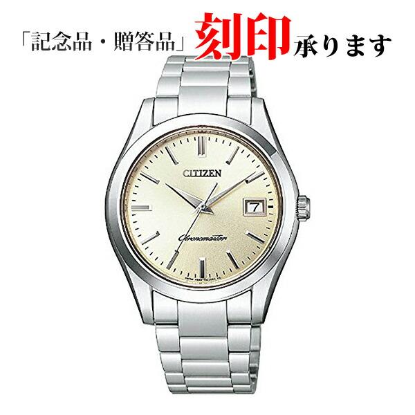 シチズン ザ・シチズン AB9000-52A CITIZEN The CITIZEN エコ・ドライブ メンズ腕時計 【長期保証10年付】