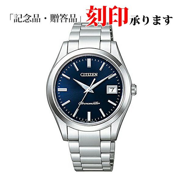 シチズン ザ・シチズン AB9000-52L CITIZEN The CITIZEN エコ・ドライブ メンズ腕時計 【長期保証10年付】