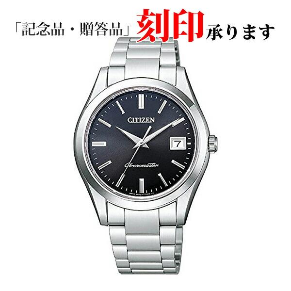 シチズン ザ・シチズン AB9000-61E CITIZEN The CITIZEN エコ・ドライブ メンズ腕時計 【長期保証10年付】