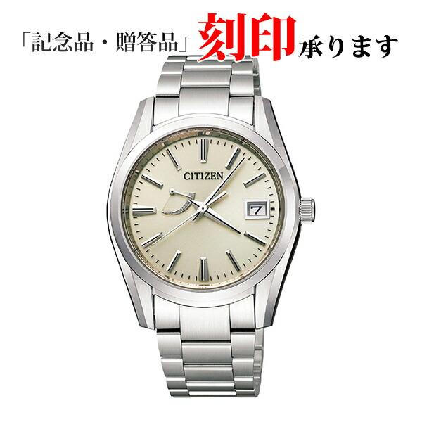 シチズン ザ・シチズン AQ1000-58A CITIZEN The CITIZEN エコ・ドライブ メンズ腕時計 【長期保証10年付】