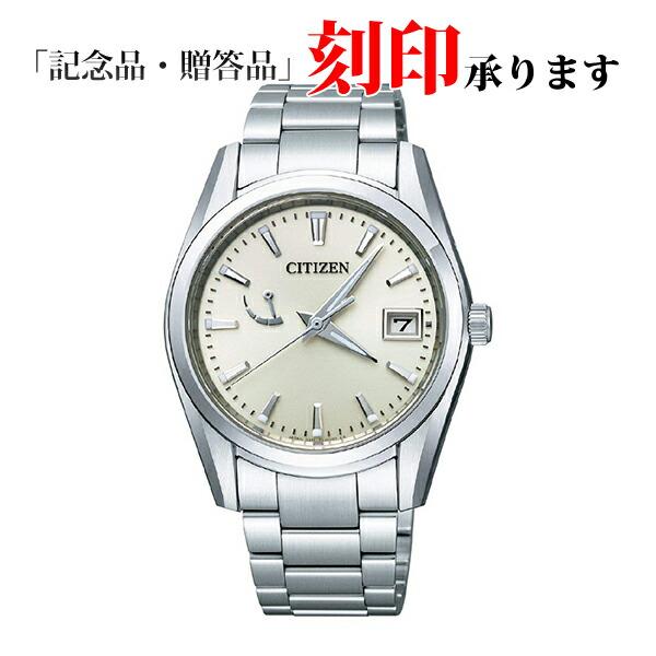 シチズン ザ・シチズン AQ1000-66A CITIZEN The CITIZEN エコ・ドライブ メンズ腕時計 【長期保証10年付】