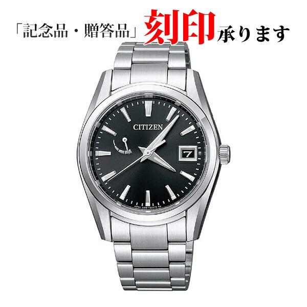 シチズン ザ・シチズン AQ1000-66E CITIZEN The CITIZEN エコ・ドライブ メンズ腕時計 【長期保証10年付】