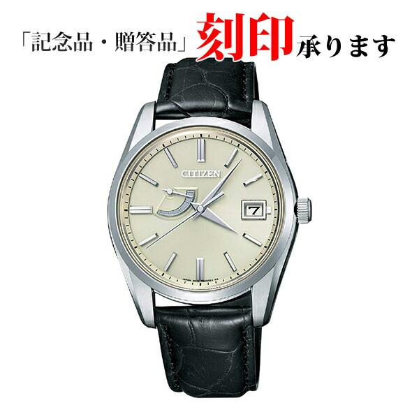 シチズン ザ・シチズン AQ1010-03A CITIZEN The CITIZEN エコ・ドライブ メンズ腕時計 【長期保証10年付】