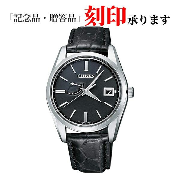 シチズン ザ・シチズン AQ1010-03E CITIZEN The CITIZEN エコ・ドライブ メンズ腕時計 【長期保証10年付】