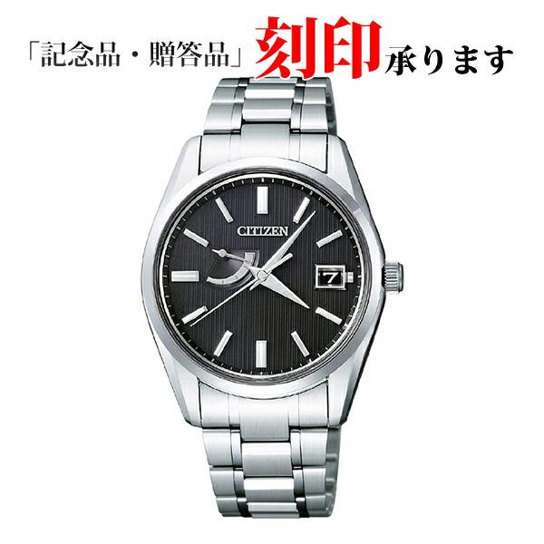 シチズン ザ・シチズン AQ1010-54E CITIZEN The CITIZEN エコ・ドライブ メンズ腕時計 【長期保証10年付】