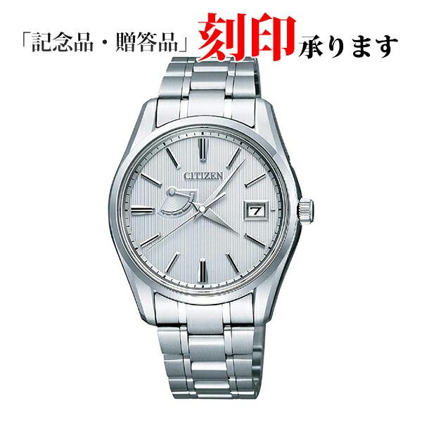 シチズン ザ・シチズン AQ1020-51A CITIZEN The CITIZEN エコ・ドライブ メンズ腕時計 【長期保証10年付】