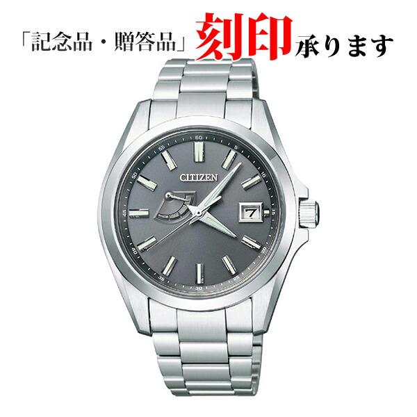 シチズン ザ・シチズン AQ1030-57H CITIZEN The CITIZEN エコ・ドライブ メンズ腕時計 【長期保証10年付】