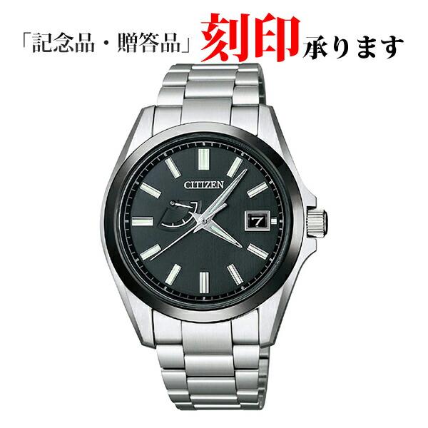 シチズン ザ・シチズン AQ1034-56E CITIZEN The CITIZEN エコ・ドライブ メンズ腕時計 【長期保証10年付】
