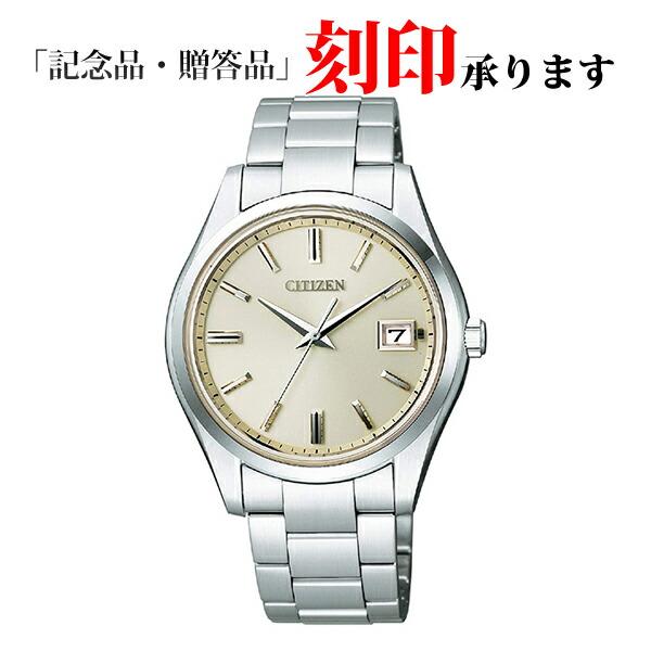 シチズン ザ・シチズン AQ4000-51A CITIZEN The CITIZEN エコ・ドライブ メンズ腕時計 【長期保証10年付】