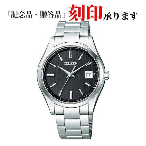シチズン ザ・シチズン AQ4000-51E CITIZEN The CITIZEN エコ・ドライブ メンズ腕時計 【長期保証10年付】