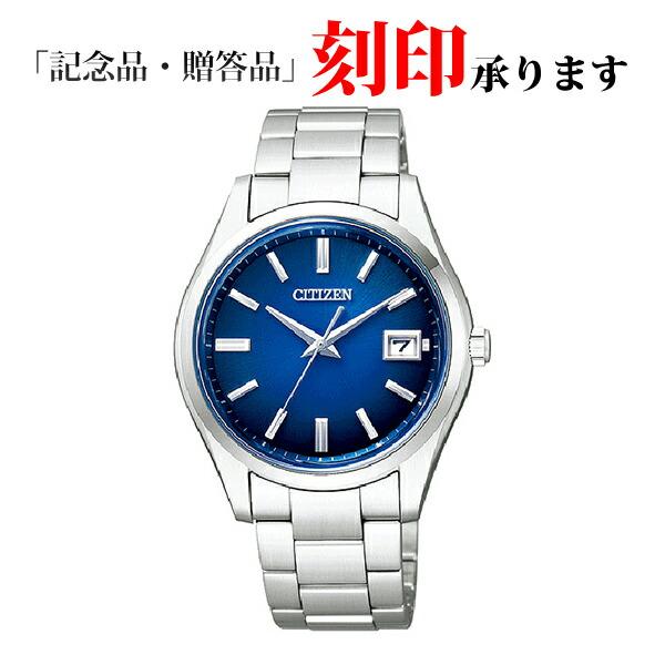 シチズン ザ・シチズン AQ4000-51L CITIZEN The CITIZEN エコ・ドライブ メンズ腕時計 【長期保証10年付】