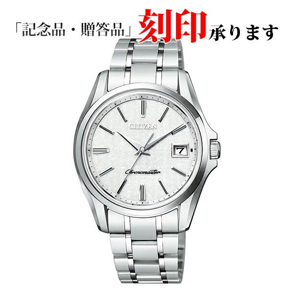 シチズン ザ・シチズン AQ4020-54Y CITIZEN The CITIZEN エコ・ドライブ メンズ腕時計 【長期保証10年付】