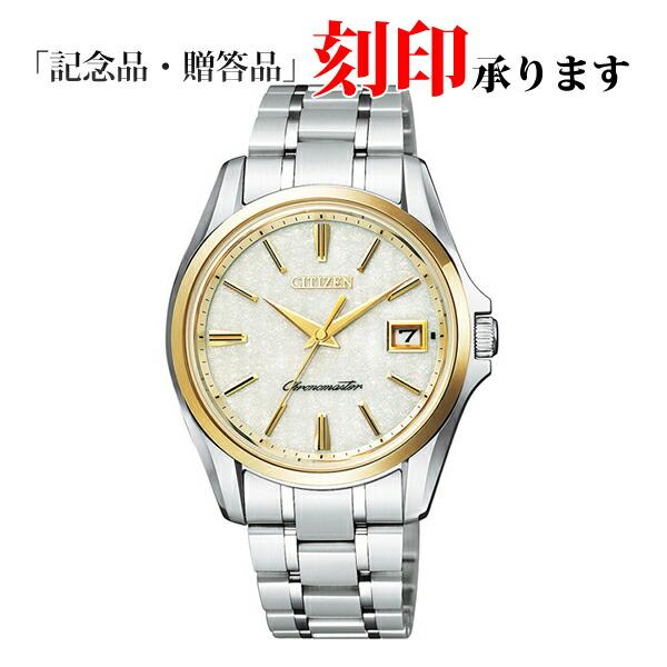シチズン ザ・シチズン AQ4024-53Y CITIZEN The CITIZEN エコ・ドライブ メンズ腕時計 【長期保証10年付】