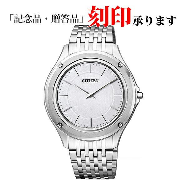 シチズン エコ・ドライブワン AR5000-68A CITIZEN Eco-DriveOne メンズ腕時計 【長期保証10年付】