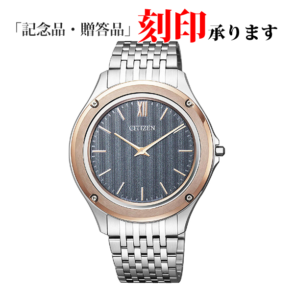 シチズン エコ・ドライブワン AR5004-59H CITIZEN Eco-DriveOne メンズ腕時計 【長期保証10年付】