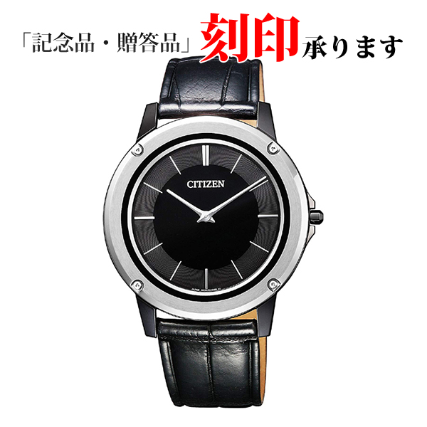 シチズン エコ・ドライブワン AR5024-01E CITIZEN Eco-DriveOne メンズ腕時計 【長期保証10年付】