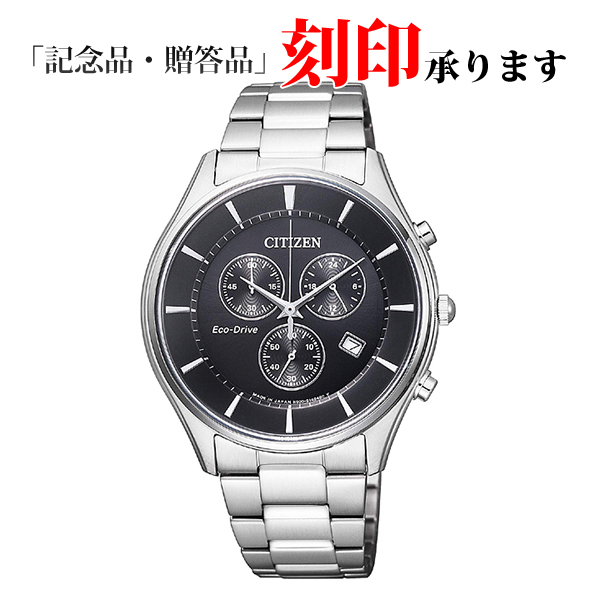 シチズン コレクション AT2360-59E CITIZEN エコ・ドライブ メンズ腕時計 【長期保証8年付】