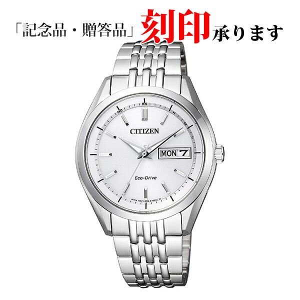 シチズン コレクション AT6060-51A CITIZEN エコ・ドライブ 電波時計 メンズ腕時計 【長期保証8年付】