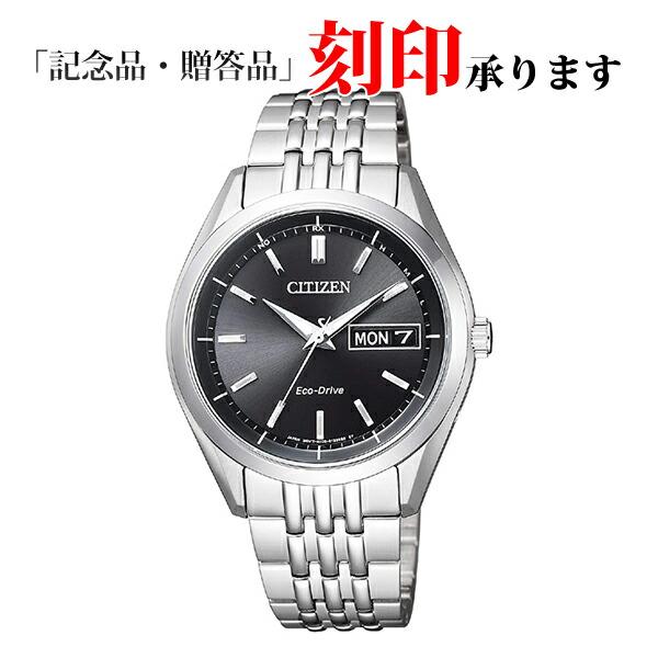 シチズン コレクション AT6060-51E CITIZEN エコ・ドライブ 電波時計 メンズ腕時計 【長期保証8年付】