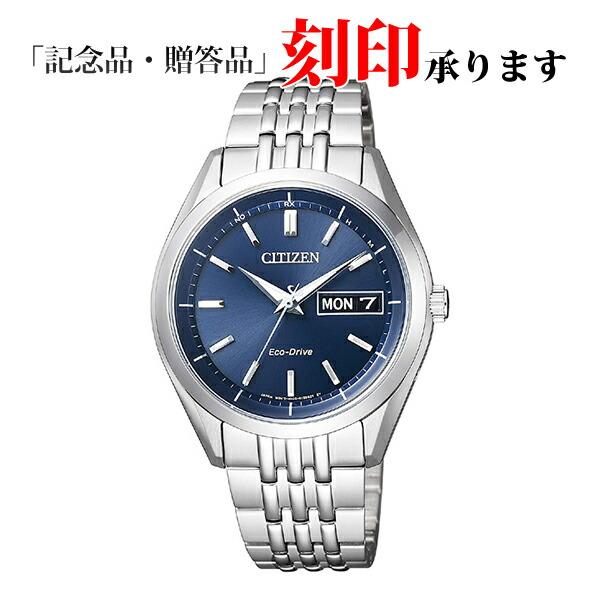 シチズン コレクション AT6060-51L CITIZEN エコ・ドライブ 電波時計 メンズ腕時計 【長期保証8年付】