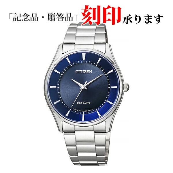 シチズン コレクション BJ6480-51L CITIZEN エコ・ドライブ メンズ腕時計 【長期保証8年付】