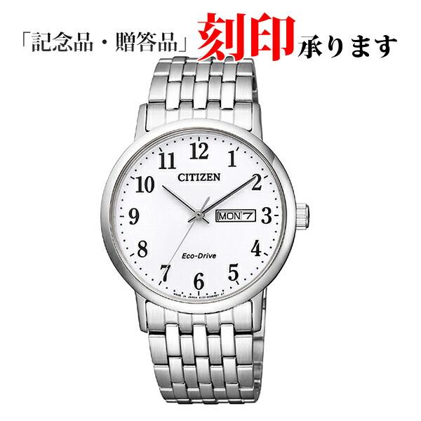 シチズン コレクション BM9010-59A CITIZEN エコ・ドライブ メンズ腕時計 【長期保証8年付】
