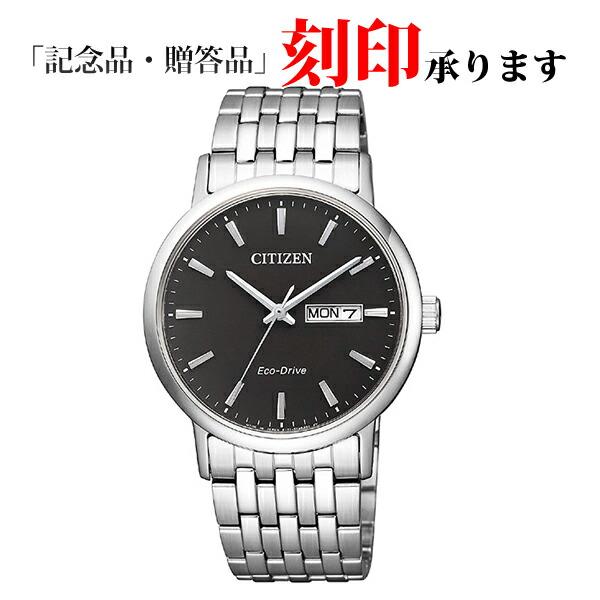 シチズン コレクション BM9010-59E CITIZEN エコ・ドライブ メンズ腕時計 【長期保証8年付】