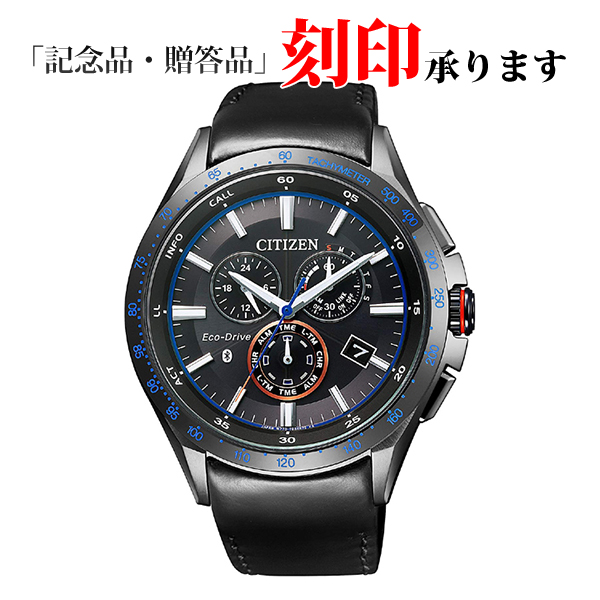 シチズン エコ・ドライブ Bluetooth BZ1035-09E CITIZEN Eco-Drive Bluetooth メンズ腕時計 【長期保証10年付】