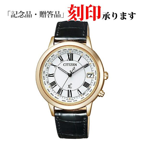 シチズン クロスシー CB1103-08A CITIZEN XC エコ・ドライブ 電波時計 レディース腕時計 【長期保証10年付】