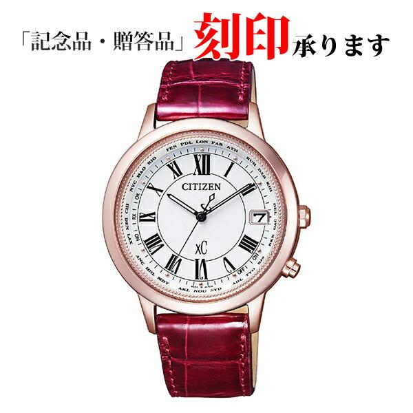 シチズン クロスシー CB1104-05A CITIZEN XC エコ・ドライブ 電波時計 レディース腕時計 【長期保証10年付】