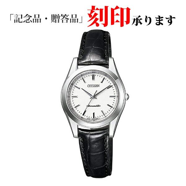 シチズン ザ・シチズン EB4000-18A CITIZEN The CITIZEN エコ・ドライブ レディース腕時計 【長期保証10年付】