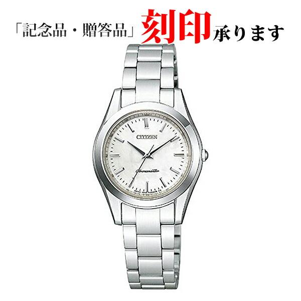 シチズン ザ・シチズン EB4000-69W CITIZEN The CITIZEN エコ・ドライブ レディース腕時計 【長期保証10年付】