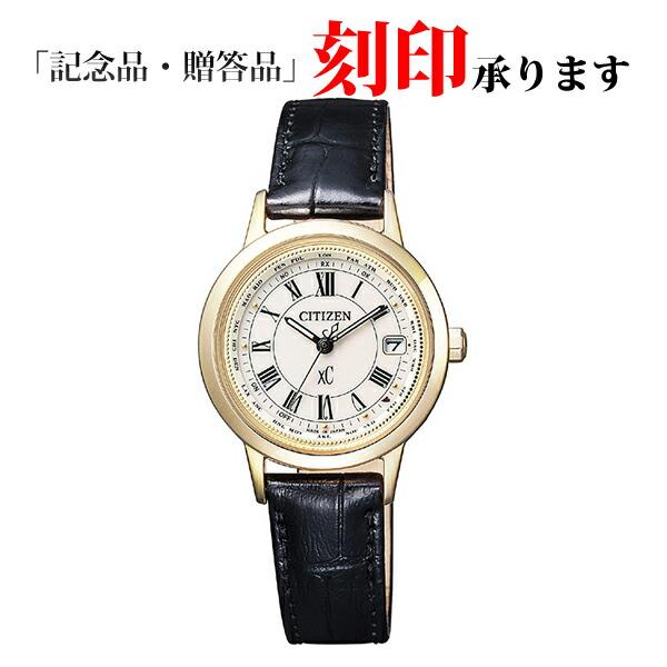 シチズン クロスシー EC1142-05B CITIZEN XC エコ・ドライブ 電波時計 レディース腕時計 【長期保証10年付】