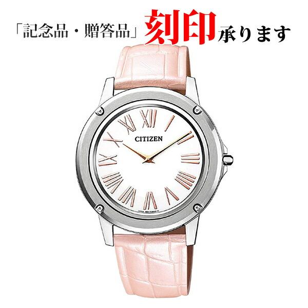 シチズン エコ・ドライブワン EG9000-01A CITIZEN Eco-DriveOne レディース腕時計 【長期保証10年付】