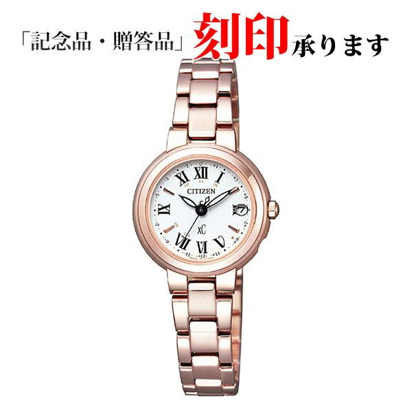 シチズン クロスシー ES9002-58A CITIZEN XC エコ・ドライブ 電波時計 レディース腕時計 【長期保証10年付】