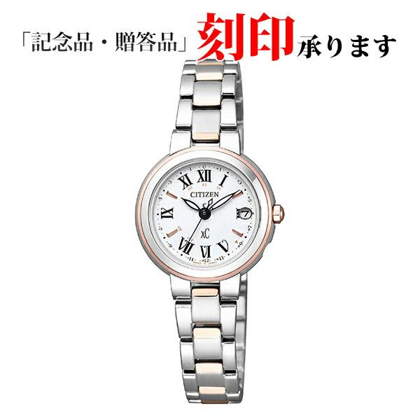 シチズン クロスシー ES9004-52A CITIZEN XC エコ・ドライブ 電波時計 レディース腕時計 【長期保証10年付】