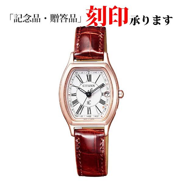 シチズン クロスシー ES9352-05B CITIZEN XC エコ・ドライブ 電波時計 レディース腕時計 【長期保証10年付】