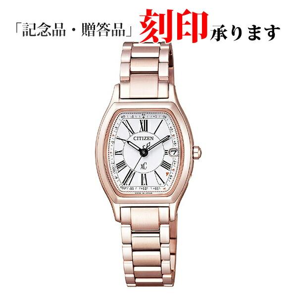 シチズン クロスシー ES9354-51A CITIZEN XC エコ・ドライブ 電波時計 レディース腕時計 【長期保証10年付】