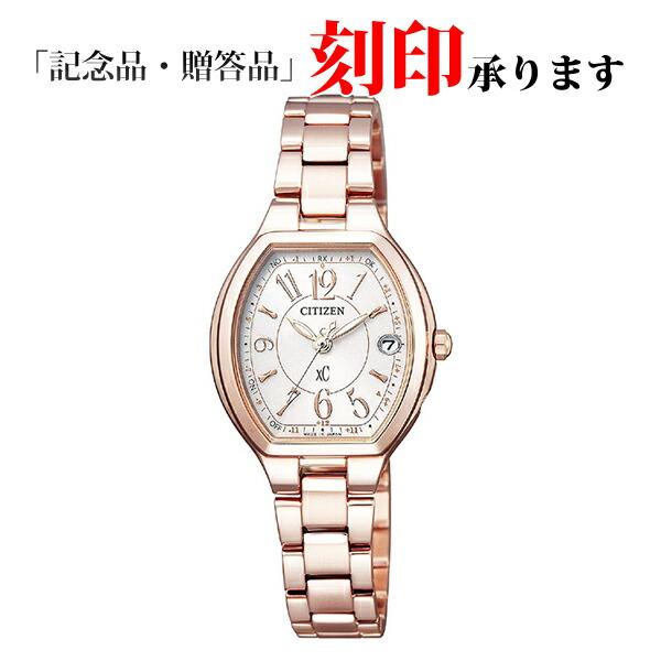 シチズン クロスシー ES9362-52W CITIZEN XC エコ・ドライブ 電波時計 レディース腕時計 【長期保証10年付】