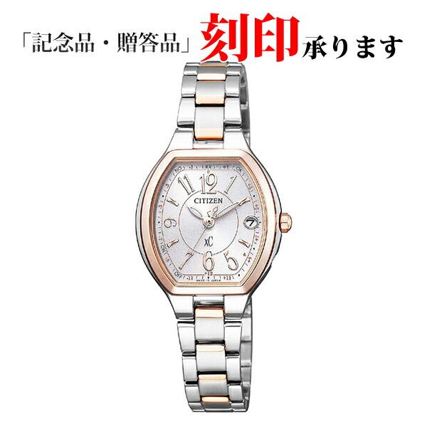 シチズン クロスシー ES9364-57A CITIZEN XC エコ・ドライブ 電波時計 レディース腕時計 【長期保証10年付】