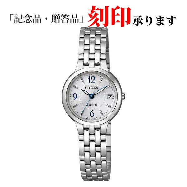 シチズン エクシード EW2260-55A CITIZEN EXCEED エコ・ドライブ シルバー レディース腕時計 【長期保証10年付】
